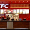 KFC food franchise